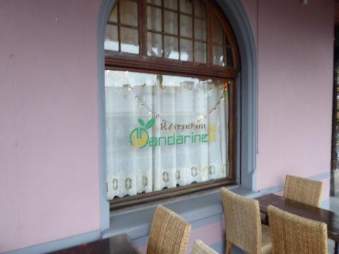 Restaurant Mandarine, Clarens
