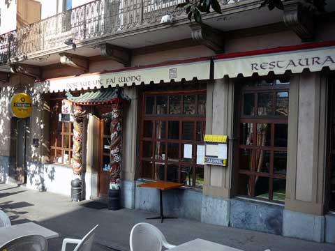 Restaurant Fai Wong, Montreux