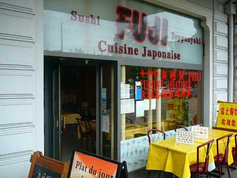 Restaurant Fuji, Montreux